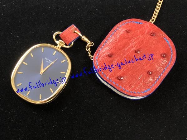 PATEK PHILIPPE Pocket Watch Case Bespoke.Ostrich Leather/パテック・フィリップ.ポケットウォッチ(懐中時計)ケース,入れ物・オーストリッチ・フルオーダーメイド(ビスポーク).ハンドステッチ(手縫い) x コバ(切り目)仕上げ・インナーセーム(ゴート・鹿)スキン