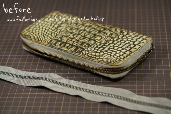 Back crocodile Round Zipper long wallet Fastener change/FULLBRIDGE別注染め背ワニ ラウンドファスナー長財布 ファスナー交換(修理)