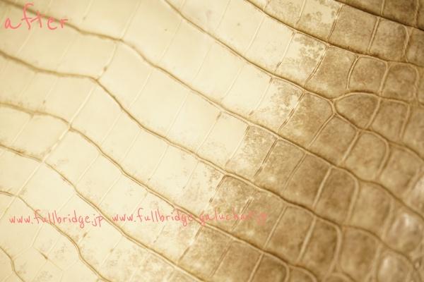 HIMARAYA Crocodile Tote Bag・Cleaning Wine Stain・Before→After/ヒマラヤクロコダイルトートバッグ・フルオーダーメイド(オーダーメード,ビスポーク) /赤ワイン 染み抜きクリーニング・ビフォー→アフター